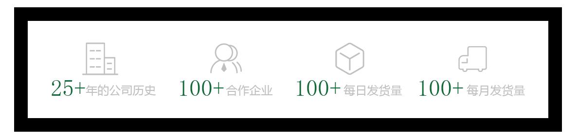力征_04.png